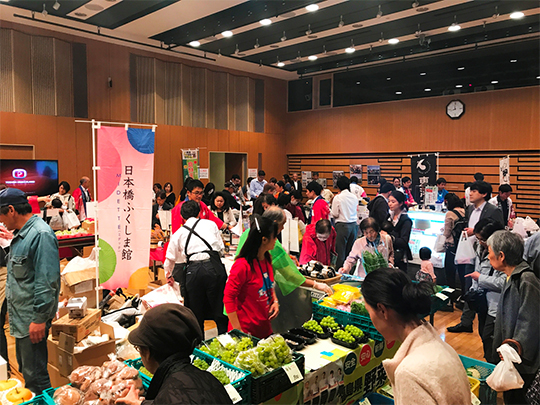 第4回BXマルシェ「東北うまいものフェア」を東京で開催します! イベント