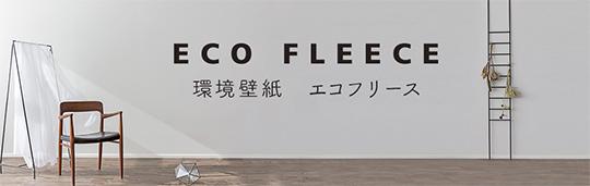 【展示会】「JapanHome&BuildingShow2018」に出展します!