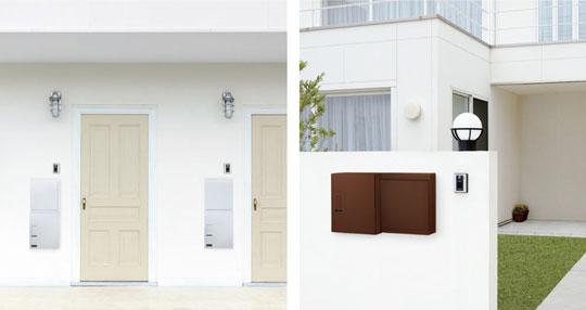 外壁取付タイプの新モデル「ポスト」「宅配ボックス」同時発売開始!
