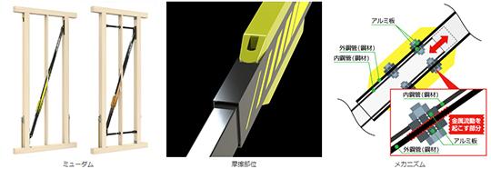 展示会「Japan Home & Building Show2018」出展のご案内 展示会