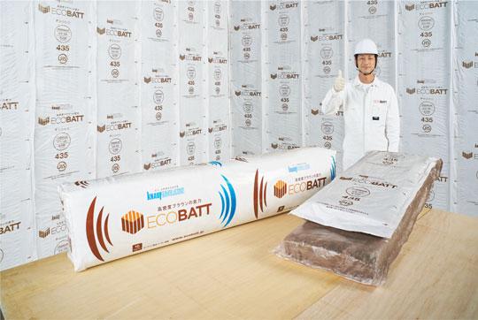 ドイツ生まれの高性能グラスウール断熱材EcoBatt®(エコバット)