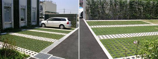 いつまでも緑豊かな駐車場緑化システム「グリーンテクノパーキング」 製品紹介