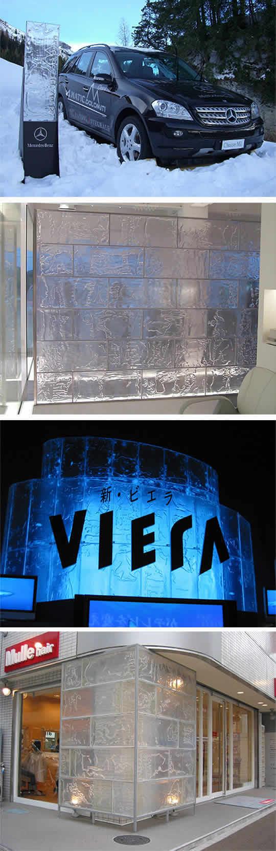 まるで氷のようなプラスチックパネル&ボックス