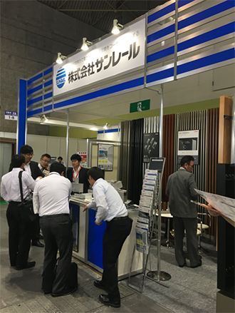 第3回[高性能]建材・住設EXPO【東京展】に出展のご案内 展示会
