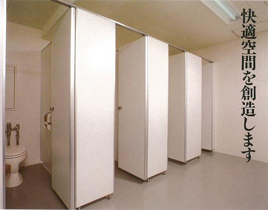 一人ひとりの独立空間。「トイレブース」のご紹介。