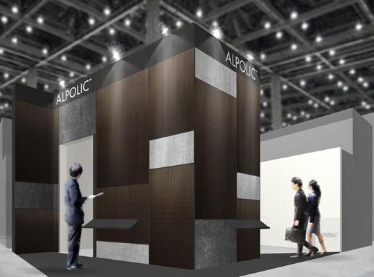 第25回建築・建材展2019に出展いたします!