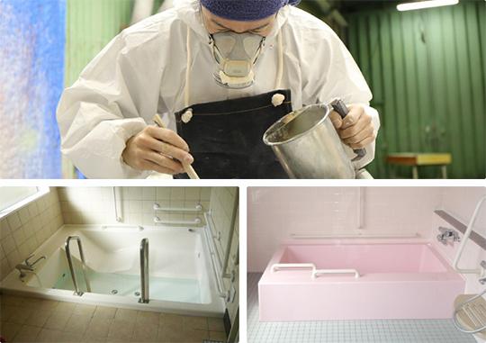 【建築・建材展】自由な形状を設計「オーダーメイド浴槽」出展 展示会