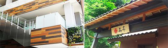 「マハール・木目調シート」を使用した施工事例のご紹介。