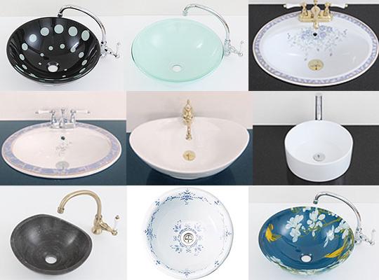 一点一点個性が光る美しいデザインの洗面ボウルをお届けします!