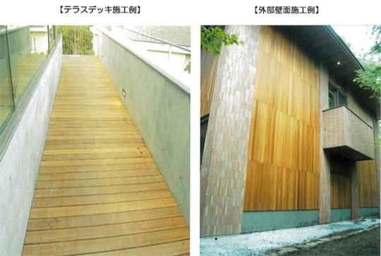 【木塀・木質デッキ工事の補助金申請のご案内】 その他