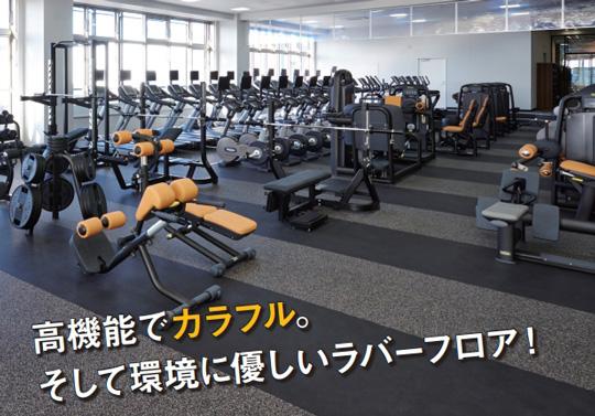 スポーツ関連専門展「スポルテック®」にてユニロールを展示!