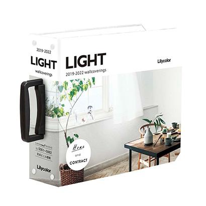 壁紙見本帳『LIGHT(ライト) 2019-2022』を5月15日に発行致しました! 新製品