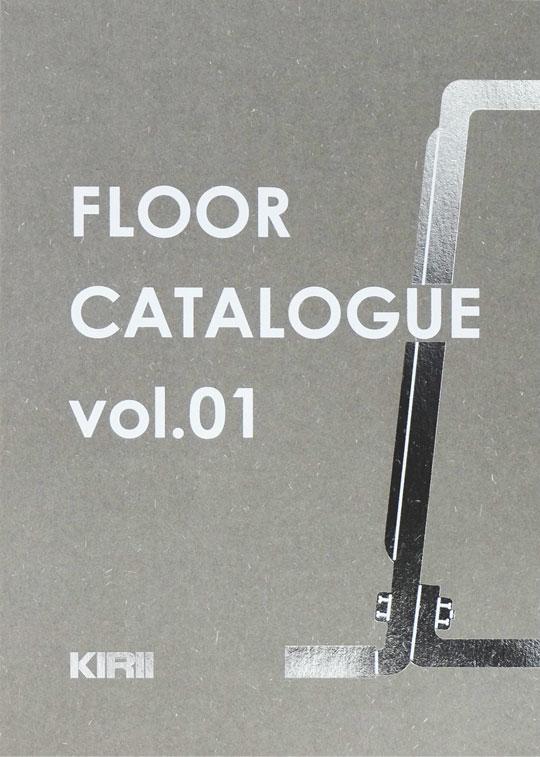 設計者さま向け床下地カタログリリースのお知らせ