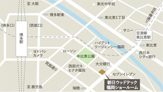 「朝日ウッドテック福岡ショールーム」 6/10(月)移転・新規OPEN! ショールーム