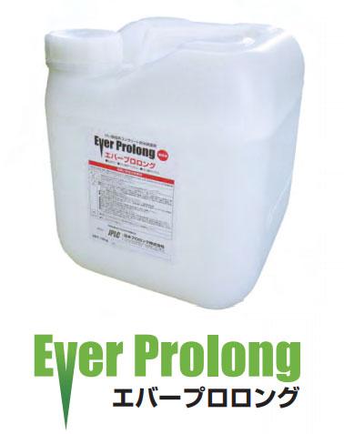 人と自然にやさしい「エバープロロング工法」をご紹介。 製品紹介