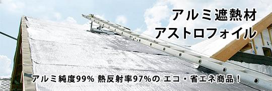 『九州ホーム&ビルディングショー2019』に出展いたします。