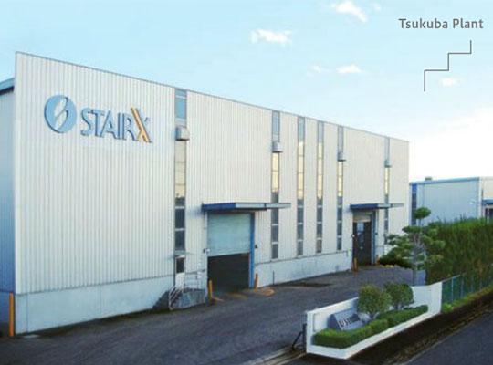 階段の技術者集団としてお客様に最適な階段を提供し続けます。