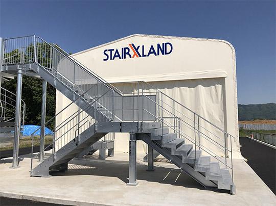 ステアックス株式会社の工場にあらゆる階段の展示場をOPEN! ショールーム