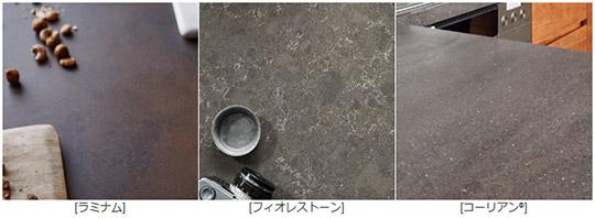 【~9/21まで】新商品・新柄発売記念!スペックインキャンペーン開催中 イベント