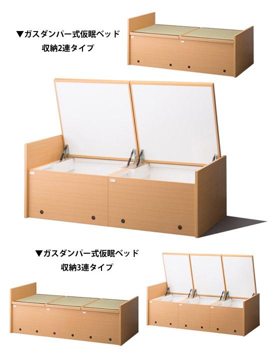 収納スペースたっぷりの仮眠ベッドで空間をひろ~く使いましょう♪ 新製品