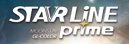 カラバリ豊富な14色!高機能サイディング『STAR LiNE Prime』 新製品