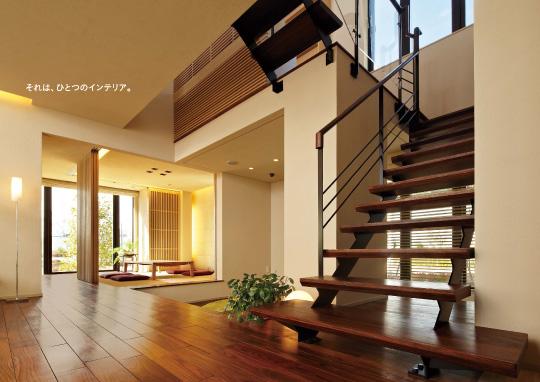 階段のエキスパートがお届けするスタイリッシュなリビング階段 製品紹介
