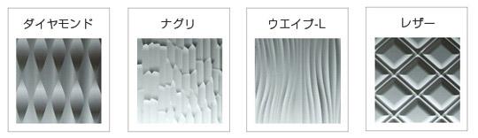 不燃認定装飾パネルD3-pieceLONG/ビンテージな雰囲気満点の中古杉足場板【SUGIVINTAGE】