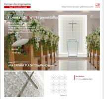 虔山のセラミックタイル「Decorative Modern」使用事例を紹介するコンテンツを配信 HPリニューアル