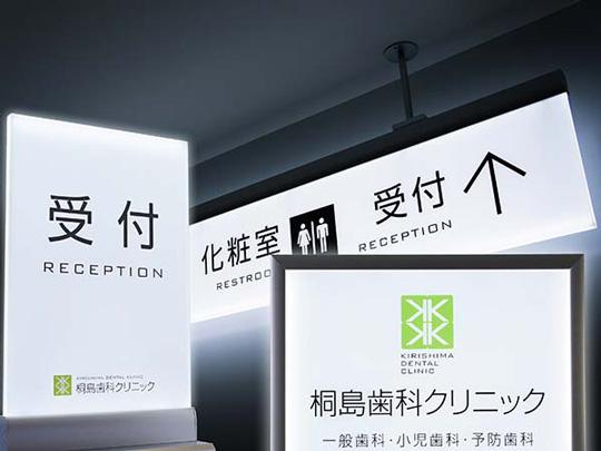 LED導光板サインシステム「ルミライトパネル®」シリーズ新登場!