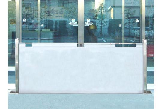 業界初!建具一体型軽量止水シート【STウォータープロテクト】突然やってくる水害に備え、わずかな漏水も許さない!!