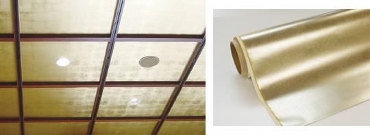 """""""シャンパンゴールド""""の繊細な輝きが、建物を美しく彩ります。 製品紹介"""