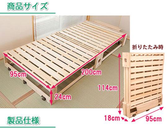 折りたたみ式ベッド『桐らくね』のご紹介