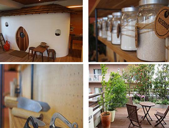 世田谷区駒沢にショールームのご紹介 ショールーム