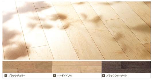 既存の床に上貼り出来る6.4mm厚のライブナチュラル 製品紹介