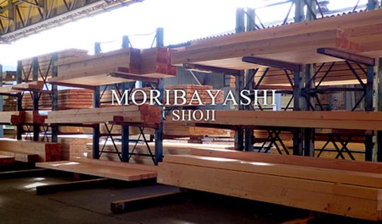 意匠性の高い一流の木材