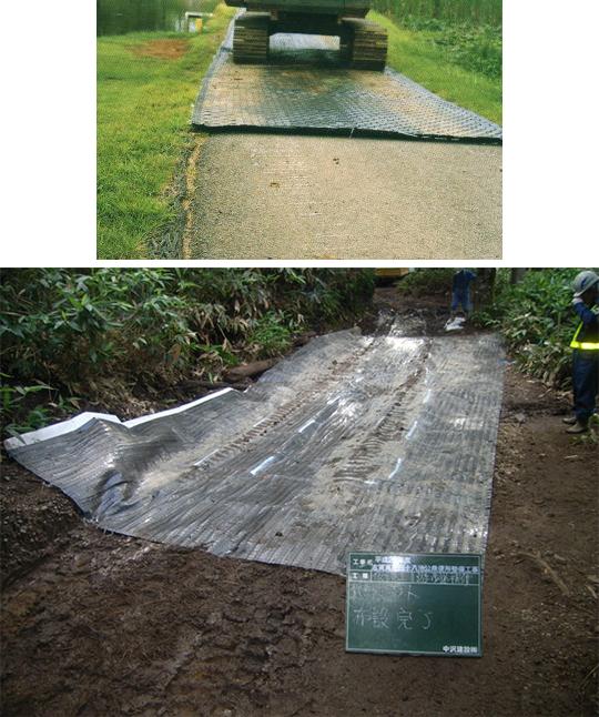 強くて経済的!仮設道路や芝生・路面の保護に利用できる『パラウェブ・マット』