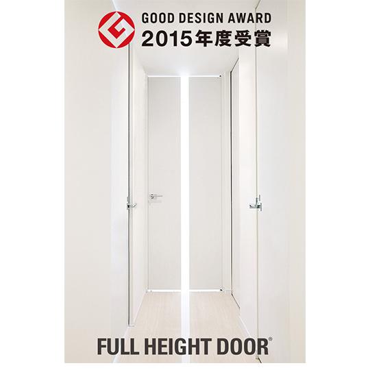 完全壁面化を実現した室内ドア「フルハイトドア」