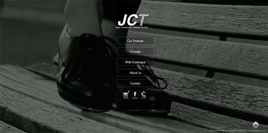株式会社ジャパン・コンストラクション・トレーディングホームページのご紹介