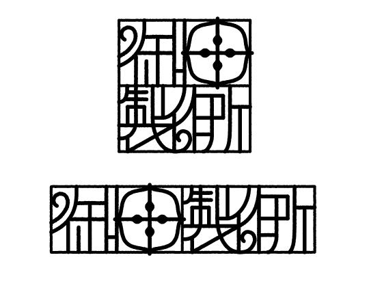 株式会社御田製作所ロゴのご紹介 その他