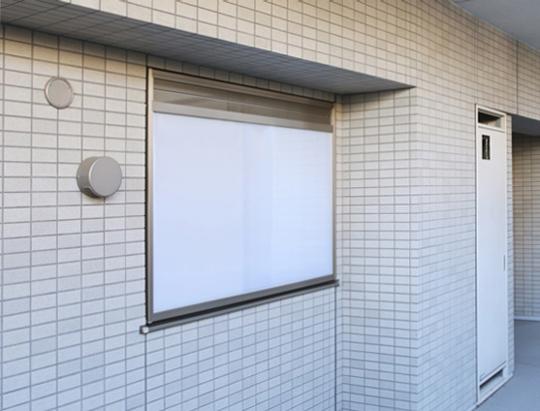 マンション通路窓用通風目隠しを新発売 新製品