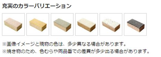 セラミックブロックの開発製造は黒田商事(株)にお任せ下さい!