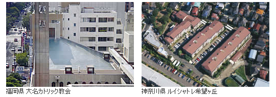 建物のデザイン性をも豊かにする勾配屋根専用の防水システム