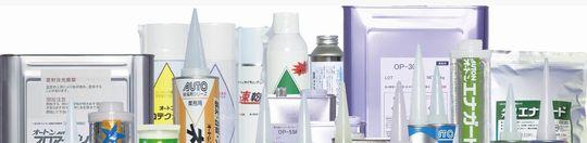 長年にわたり研鑽を積んだウレタン技術で製品をご提供します 製品紹介