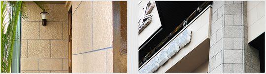 天然石の風合いのシート建材「ニューガンダーラ」