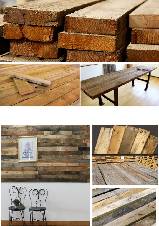 「ウッドハート」のおしゃれな古材で雰囲気のある空間造りを!