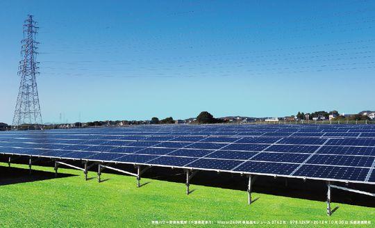 限りなく太陽光を集積し最大限の交換率を誇るソーラーシステム