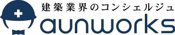aunworks Wボード取扱い開始!! HPリニューアル