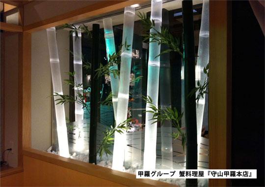 透明で周囲の雰囲気に溶け込む「透ける竹」
