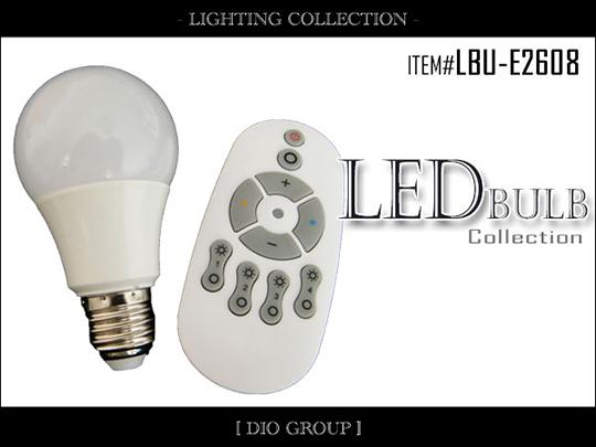 『リモコン操作が可能なLED電球』 新製品