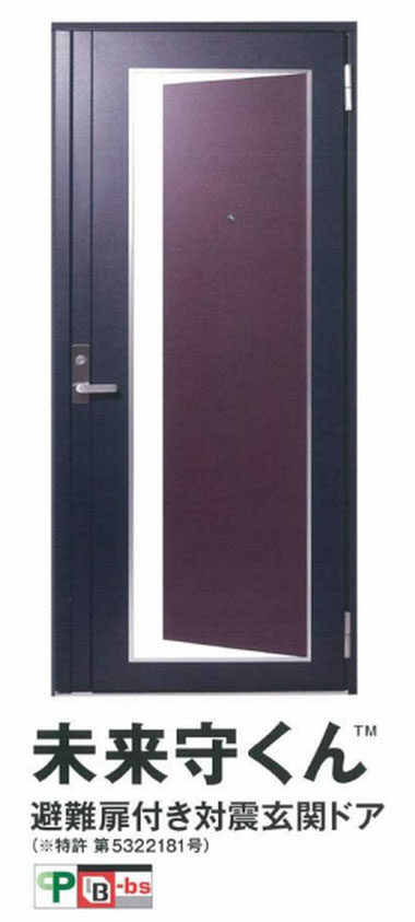 避難行動を手助けする機能性もばっちりな耐震玄関ドア